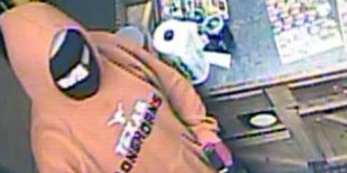 Armed robbery in Singer; reward offered for info