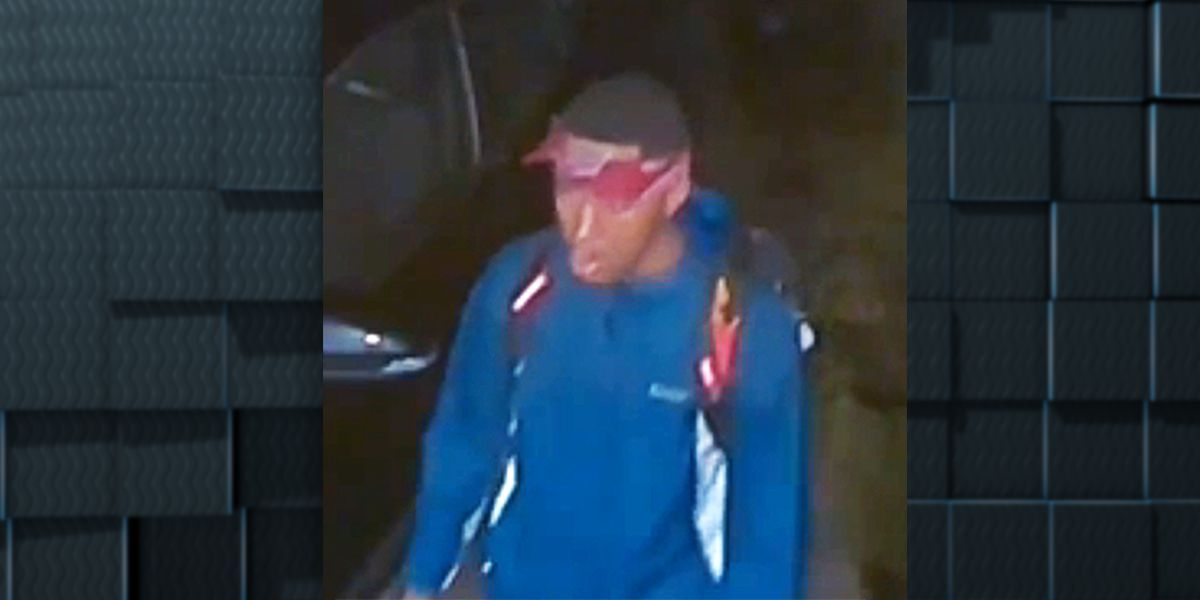 Sheriff's Office searching for vehicle burglary suspect