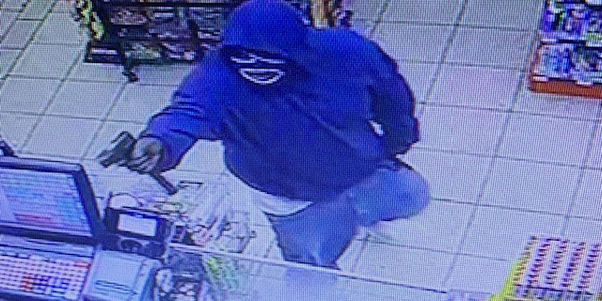 CPSO searching for Vinton robbery suspects
