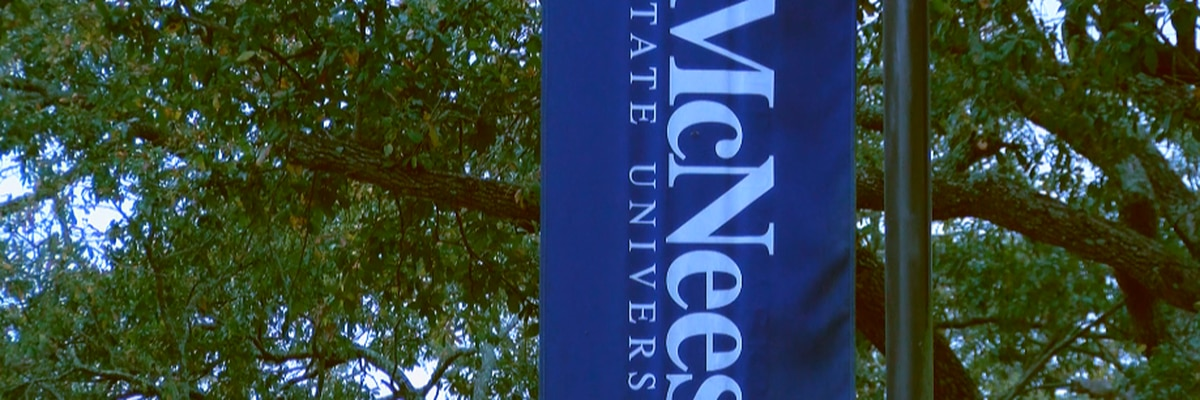McNeese to rename several campus streets